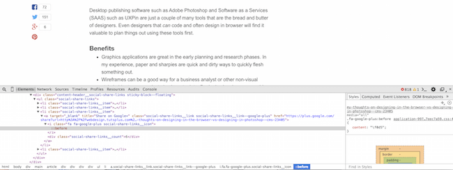 design in the browser with google developer tools