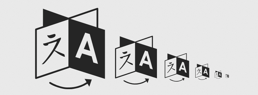language icon standard